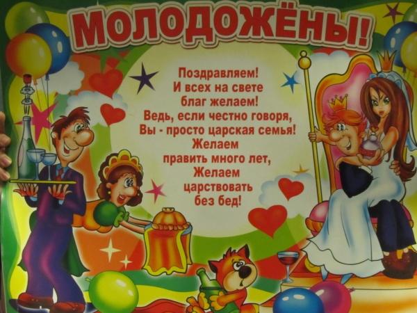 Плакаты конкурсы на выкуп